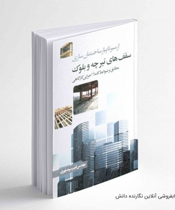 کتاب کار عربی زبان قرآن 2 یازدهم