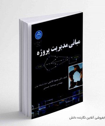 کتاب کار عربی هفتم متوسطه
