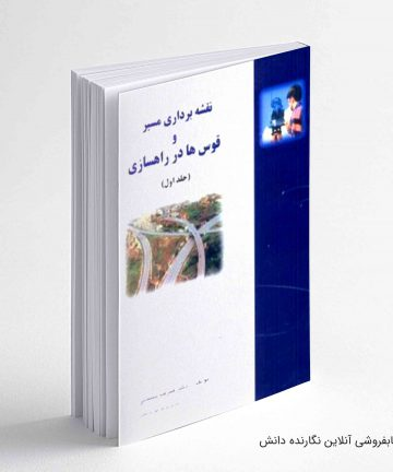 ماجراهای من و درسام عربی زبان قرآن دهم