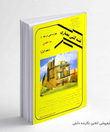 ماجراهای من و درسام عربی هفتم