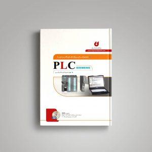 کتاب پروژه های PLC فرجی