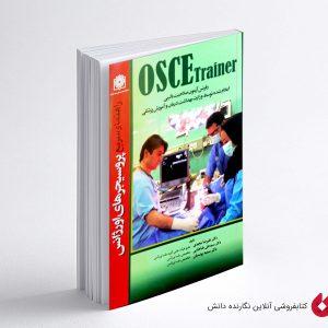 کتاب راهنمای سریع پروسیجر های اورژانس OSCE