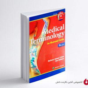 کتاب Medical terminology cohen