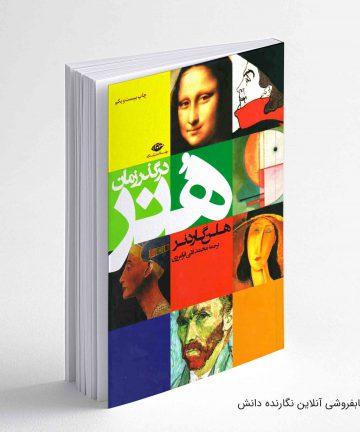 کتاب تست علوم هفتم نشر الگو